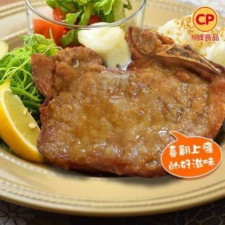 【卜蜂】古早味蒜香嫩排骨 50包組(155g/包)