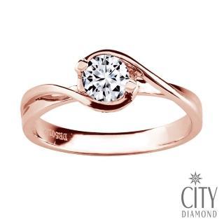 【City Diamond引雅】『湛藍湖泊』30分求婚鑽戒(玫瑰金)