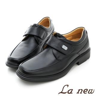 【La new】DCS氣墊紳士鞋(男38150301)