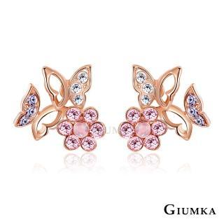 【GIUMKA】快速到貨  花蝴蝶耳環 甜美淑女款 精鍍玫瑰金 蛋白石 MF5045-2(玫金)