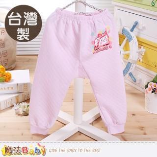 【魔法Baby】兒童居家睡褲 台灣製POLI正版三層純棉保暖褲(k60272)