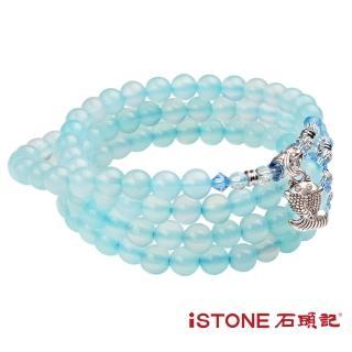 【石頭記】藍玉髓平安珠手鍊(吉祥富貴)