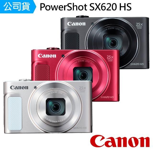 【Canon】PowerShot SX620 HS(公司貨)
