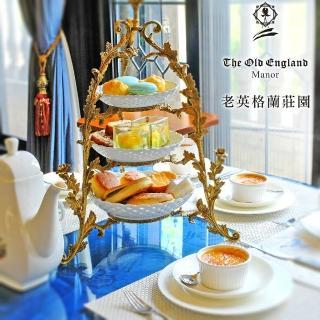 【清境 老英格蘭】下午茶/晚餐通用券(2張)