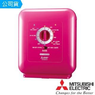 【MITSUBISHI三菱】日本原裝 溫控烘被機 魅力紅 AD-E203TWP(公司貨)