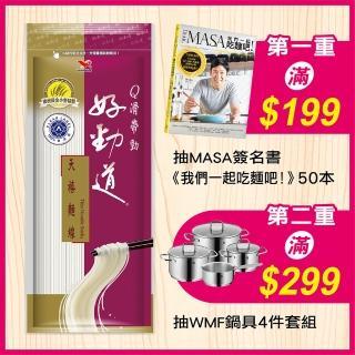 【好勁道】天禧麵線/包(Q滑帶勁)