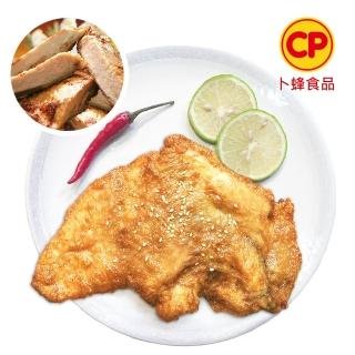 【卜蜂】鮮嫩香雞排 60包組(200g/包)