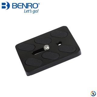 【BENRO百諾】PU-50雲台快拆板(勝興公司貨)
