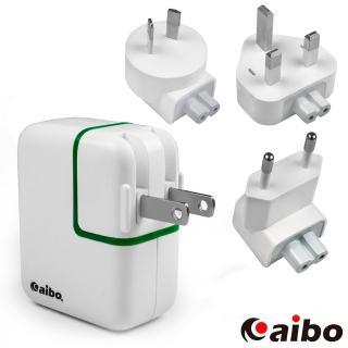 【aibo】世界通用 3.1A雙USB萬國轉接充電器