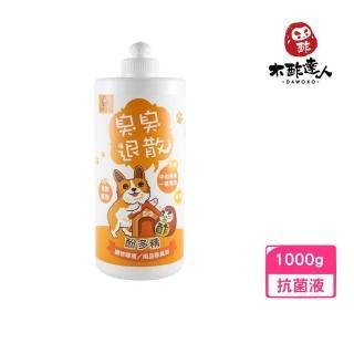 【木酢達人】酚多精 天然木酢環境用品除臭液《清新橘油》(1000g+150g)
