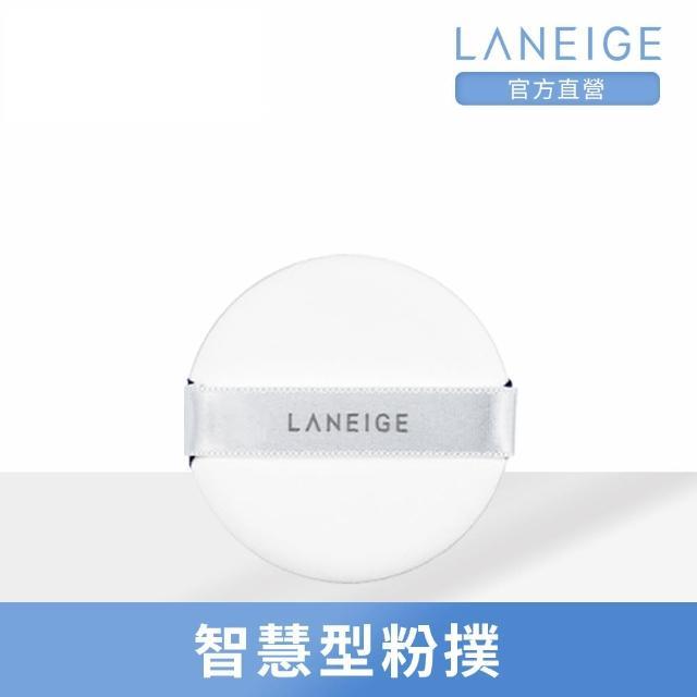 【LANEIGE 蘭芝】超持色柔焦慕絲粉餅專用粉撲