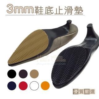 【○糊塗鞋匠○ 優質鞋材】G11 台灣製造 加厚3mm鞋底止滑墊(3雙)