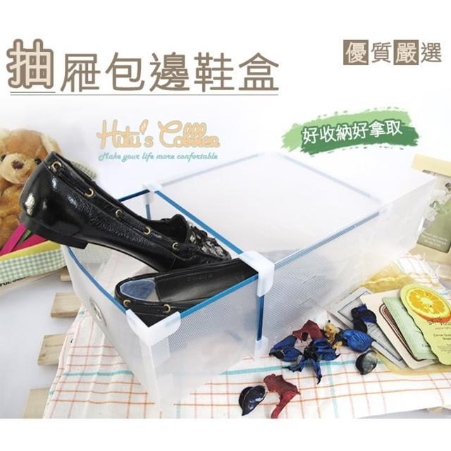 【○糊塗鞋匠○ 優質鞋材】G27 抽屜式包邊鞋盒(5個)