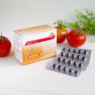 【吉憶生技】吉億蕃茄紅素膠囊 含六氫及八氫茄紅素形成多重茄元素(茄紅素 蕃茄紅素)