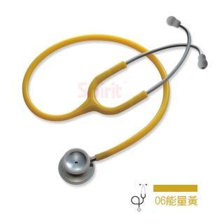 【spirit】豪華主治不鏽鋼雙面聽診器/能量黃/CK-S601PF-06
