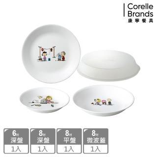 【CORELLE 康寧餐具】SNOOPY 美味廚房4件式餐盤組(404)