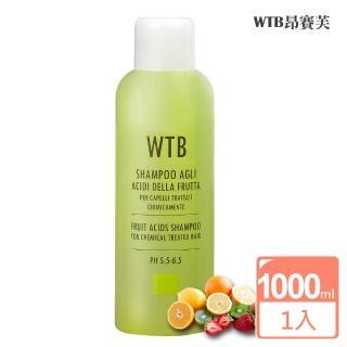 【WTB昂賽芙】洗髮液(果酸 1000ml)