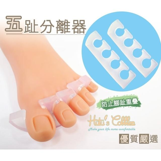 【○糊塗鞋匠○ 優質鞋材】J32 五指分離器(2雙)