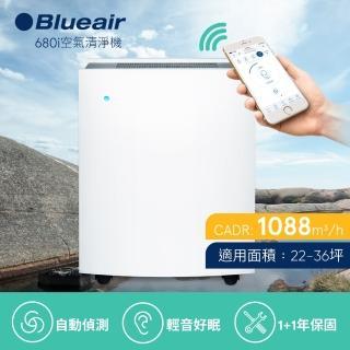 【8/1-8/18限時送瑞士大夏扇】瑞典Blueair 空氣清淨機經典i系列 去除99%病毒&細菌抗PM2.5過敏原680i(22坪)
