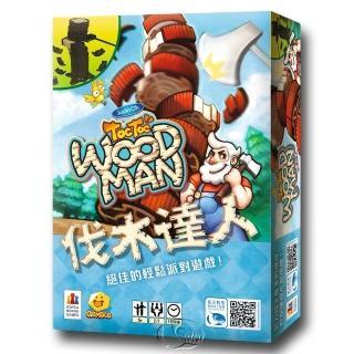 【新天鵝堡桌遊】伐木達人 Toc Toc Woodman(全家一起來)