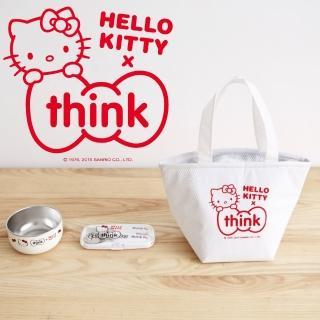 【thinkbaby】Hello kitty聯名餐具組