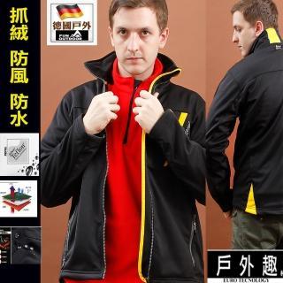 【德國-戶外趣】德國原裝 男禦寒杜邦TEFLON防風防水彈性軟殼衣內刷毛保暖外套(HMJ002黑黃)