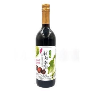 【有好醋】紅肉李醋(750ml)