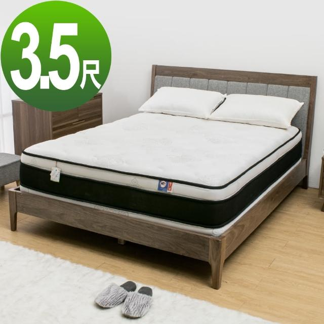 【BODEN】天絲正四線3D透氣雙層獨立筒床墊-軟硬適中(3.5尺加大單人)/