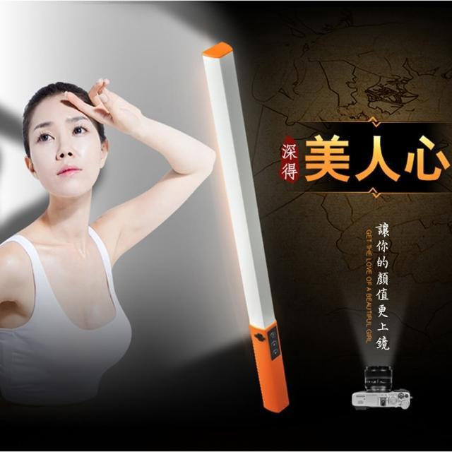 【Just-Play】美肌LED專業攝影補光棒/補光燈/打光燈/柔光燈(兩色溫多亮度+超強光