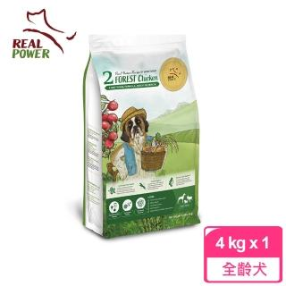 【Real Nature 瑞威】天然平衡犬糧2號森林燉雞(4kgX1包)