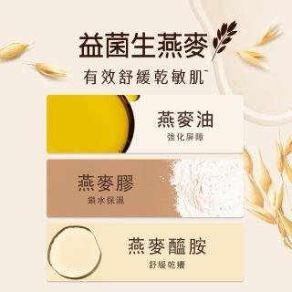【Aveeno 艾惟諾】燕麥高效舒緩護手霜(100g)