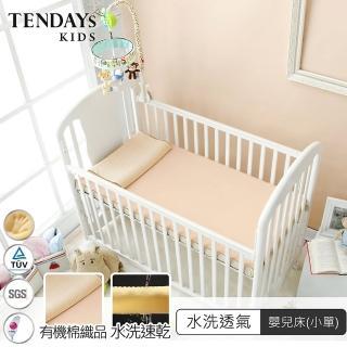 記憶床墊-TENDAYS 水洗透氣嬰兒床墊 大單 6cm厚