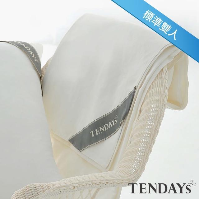 【TENDAYS】健康防蹣床包套(標準雙人