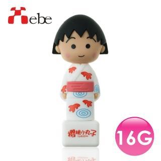 【Xebe集比】小丸子造型USB隨身碟 16G(正版授權)