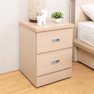 【BODEN】莫特1.3尺床頭櫃(兩色可選)