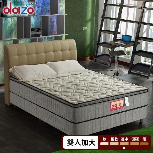 【Dazo得舒】三線羊毛記憶膠蜂巢獨立筒床墊(雙人加大6尺)/