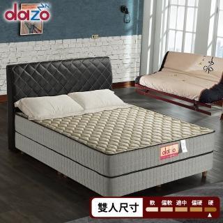 【Dazo得舒】防蹣抗菌蓆面彈簧床墊(雙人5尺)