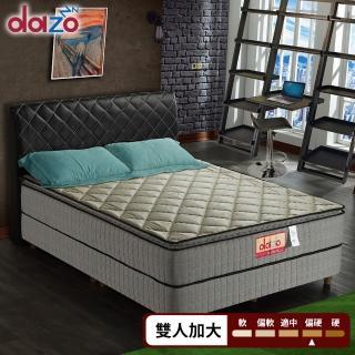 【Dazo得舒】三線備長碳記憶膠健康護背床墊-雙人加大6尺(蓆面+布面冬夏兩用系列)