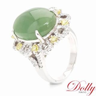 【Dolly】典雅風情碧玉戒指