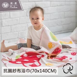 【PEILOU】貝柔童話抗菌紗布浴巾(小紅帽70x140CM)