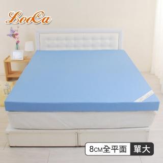【隔日配】LooCa花焰超透氣8cm彈力記憶床墊(單大3.5尺)