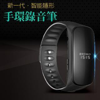 【勝利者】新一代智能隱形 手環型錄音筆 內建8G(三種功能一次滿足)