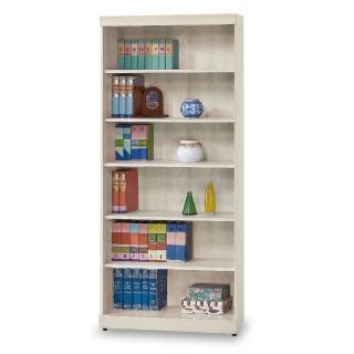【時尚屋】白栓木3x6尺開放書櫥 5U7-411-822(免運費 書房 書櫃)