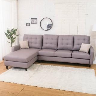 【BODEN】拉斐爾紫灰色L型皮沙發(左右型可選)