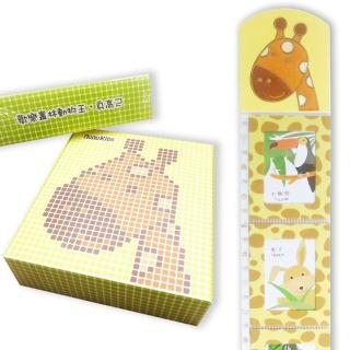 【BabyTiger虎兒寶】NUNUKIDS 歡樂叢林動物王 ‧ 相框身高尺(長頸鹿)