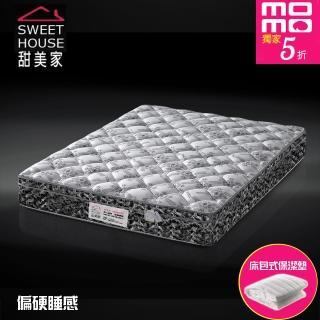 【甜美家】天絲棉全面支撐2.4mm硬式獨立筒床墊(雙人加大6尺 免運費)