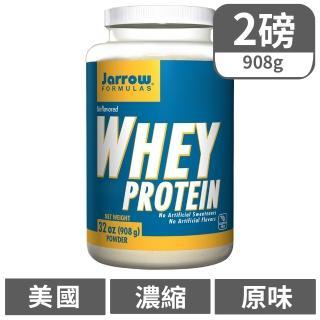 【美國Jarrow賈羅公式】超濾乳清蛋白粉-原味(908g/瓶)