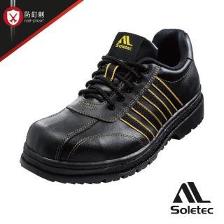 【Soletec超鐵安全鞋】C1059 超鐵休閒工作鞋(安全工作鞋休閒鞋真皮鞋)