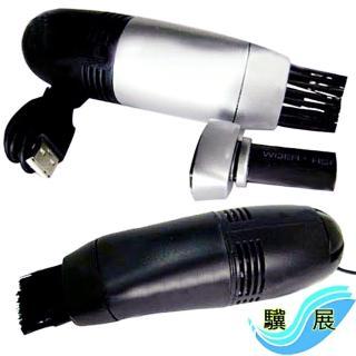 【驥展_12H】2入組 USB迷你電腦鍵盤吸塵器(附LED燈 及 2種吸頭)