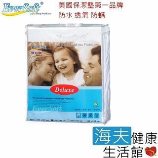【Ever Soft】寶貝墊 Deluxe 柔織型 保潔床墊 加州皇帝 182x210cm(6x7呎)